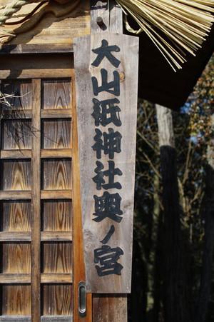Asantyoudeonigiri05