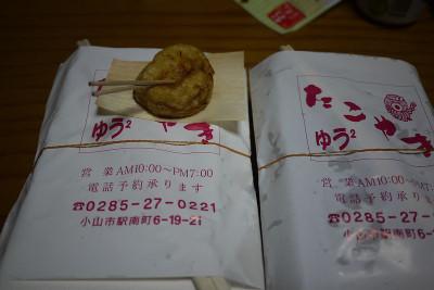 Asiotakoyaki03