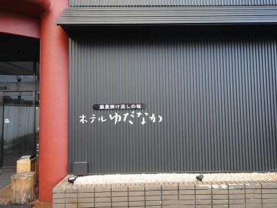 Akaerinoshasou06