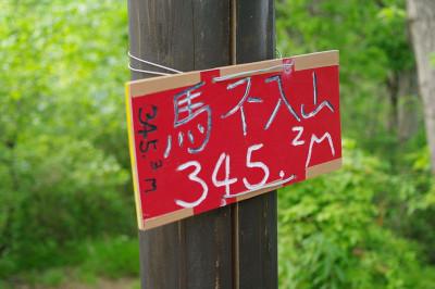 Atyoujyouhe06