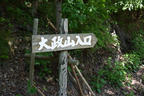 Adaishouzantozankuti05