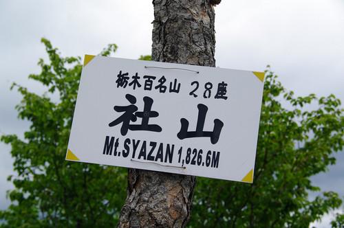 Ashazansantyou07