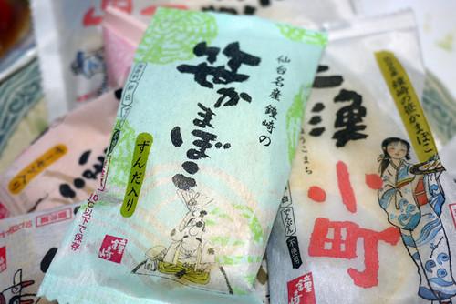 Asasakamaboko02