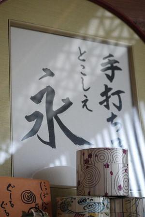 Atokosie03