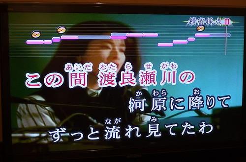 Akaraoke02