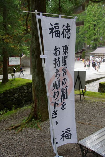 Adaifuku04