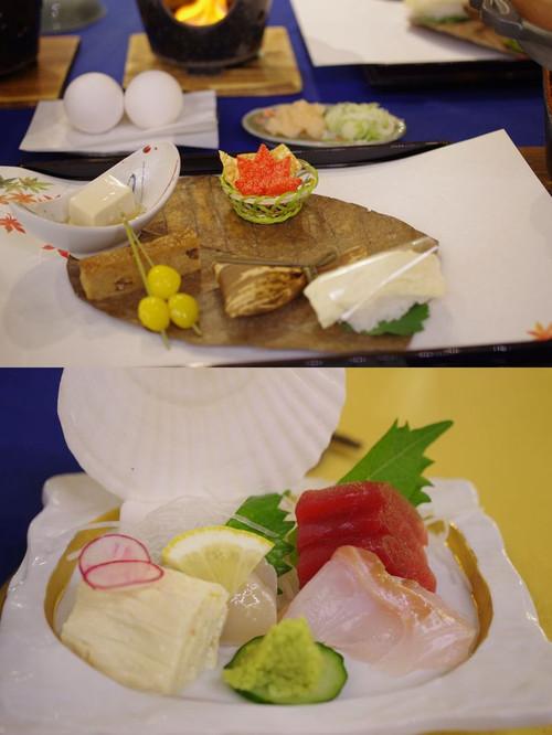 Ayuushoku04