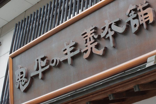 Akibira02