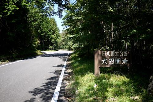 Aoonumaenti01