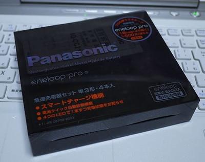 Aeneloop01