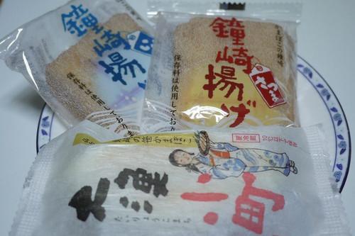 Asasakama