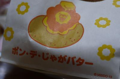 Amisudo03