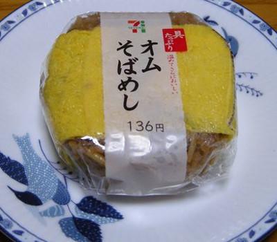 Aomusoba02