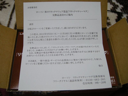 Arirakuma01