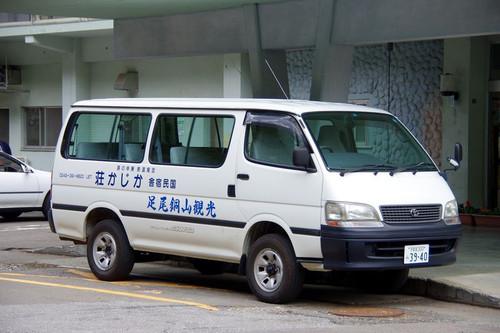 Akajikasou05