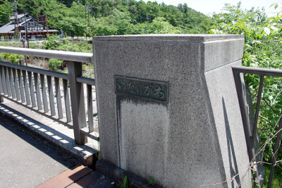 Ainarigawa01