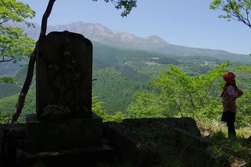 Atoyamasantyounite01