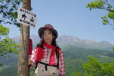 Atoyamasantyounite05