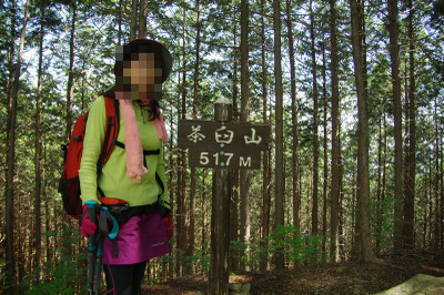 Achausuyamahe05