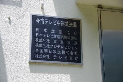 Atyuukeisho05