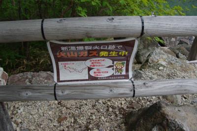 Akazangasu04