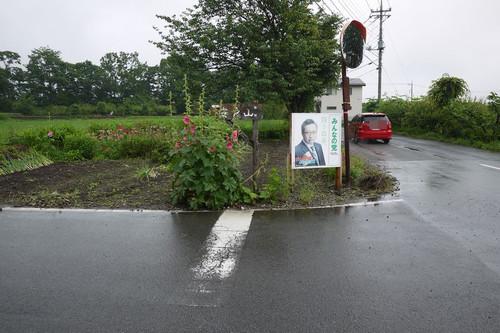 Ayasudoyama03