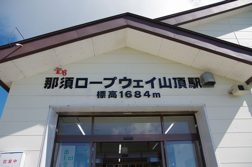 Asantyoueki01