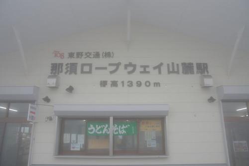 Atouboku06