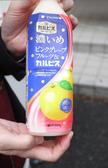 Ahakuou09