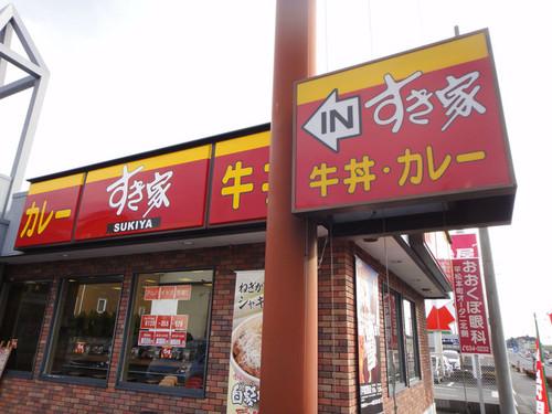 Asukiya01