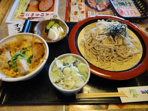 Asuginoya03