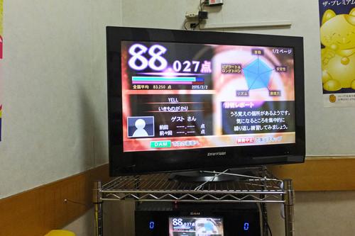 Amanekineko02