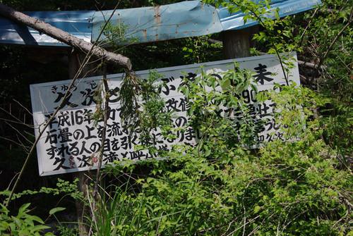 Akyuujinotaki05