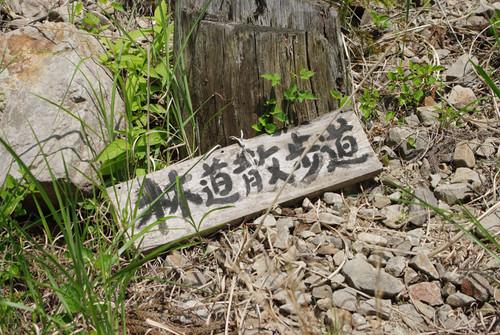 Akyuujinotaki06