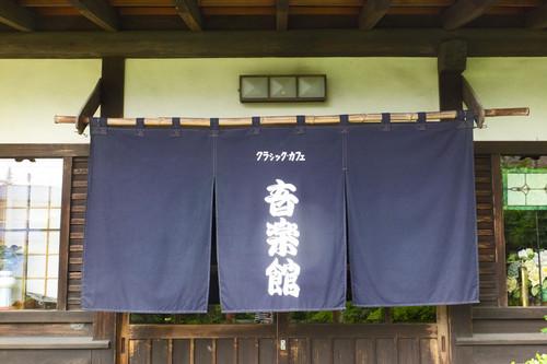 Aongakukan01