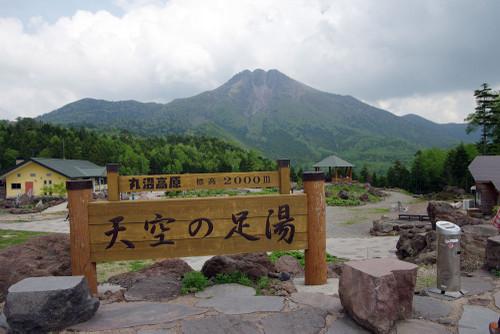 Akomakusa02_3
