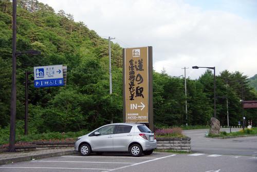 Atajima02