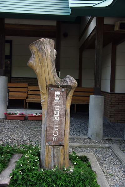 Atajima04
