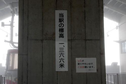 Aharunafuji08