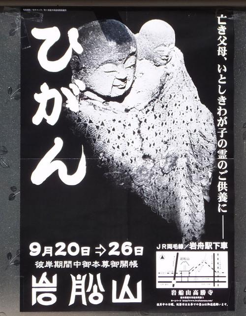 Aiwafuneeki04
