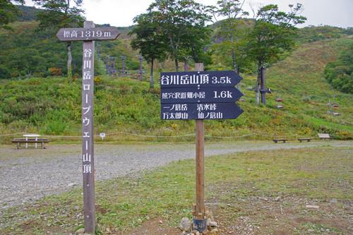 Atanigawarope05