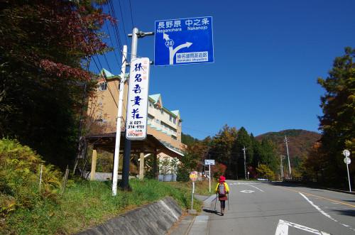 Akamongatake02