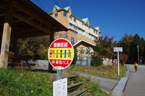 Akamongatake03