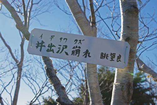 Akeityouhiroba04