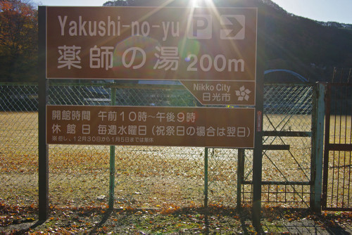 Akawajikouen02