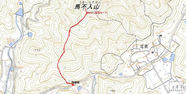 Umairazuyama