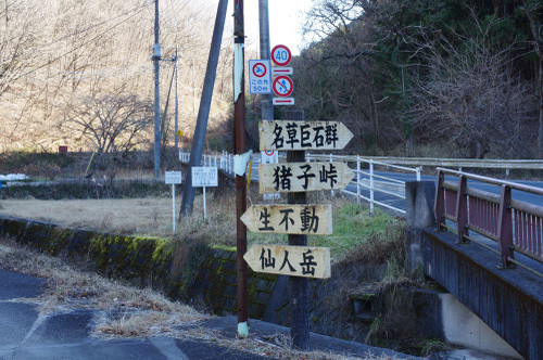 Aiwakiri03