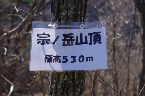 Asaru02