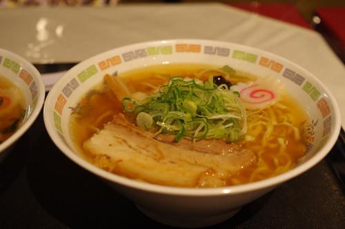 Amikamo01