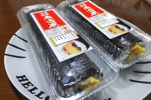 Aehoumaki01